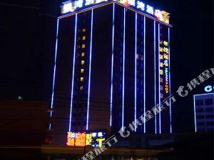 英山銀灣酒店