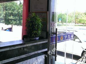 伊金霍洛旗龍悦賓館