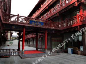 濟寧江南春賓館