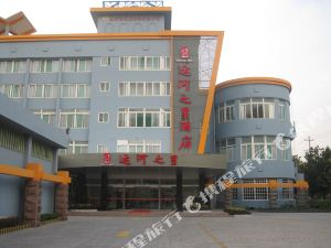 濟寧運河之星酒店