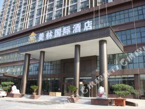 周口美林國際酒店