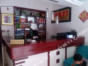 臨江廣來時尚賓館