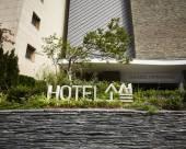 首爾小雪精品酒店