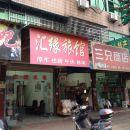 太湖匯緣旅館