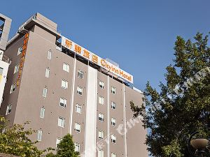 新驛旅店(台中車站店)(CityInn Hotel Plus Taichung Station Branch)