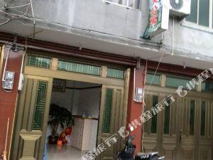 福鼎海天公寓