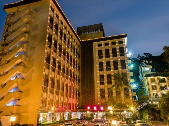 北投熱海温泉大飯店