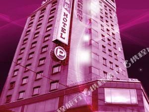台南永康吉村大飯店(FORTUNE HOTEL)