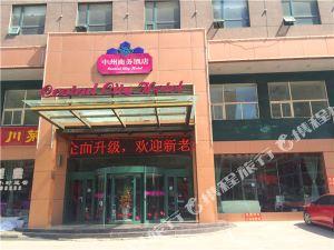 伊川中州商務酒店