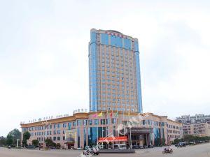 東鄉半山國際大酒店
