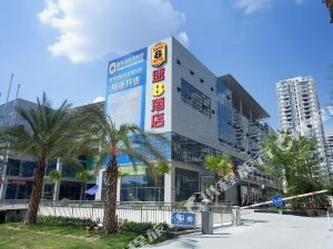 速8酒店(遂寧河東體育中心店)