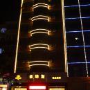 西峽維納斯概念酒店