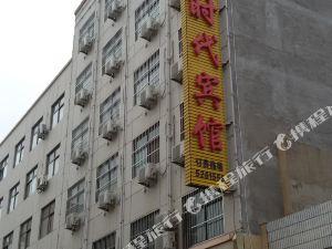 河津新時代賓館