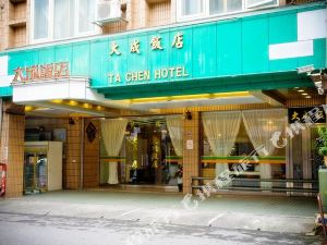 宜蘭大成飯店(Day - Chen Hotel)