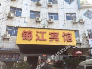 峽江錦江賓館