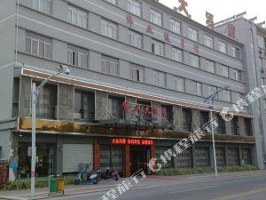 磐安偉業大酒店