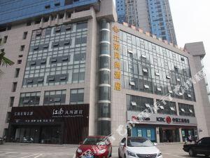 黃石江南風尚酒店