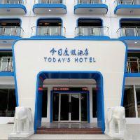 深圳今日度假酒店酒店預訂