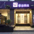 嘉義優游商旅(YOYO HOTEL)