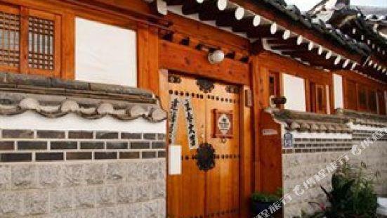 永屋之家旅館
