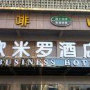 永州歐米羅酒店
