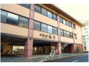 雅亭酒店(Park Hotel Miyabitei)