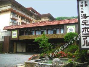 長崎玉莫圖酒店(Yumoto Hotel Nagasaki)