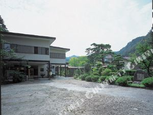 鷹之巢(Takanosukan)