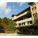 箱根小涌谷溫泉水之音傳統日式旅館(Mizunoto)