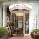 仙台市青葉通方舟酒店(Ark Hotel Sendai Aoba Dori)