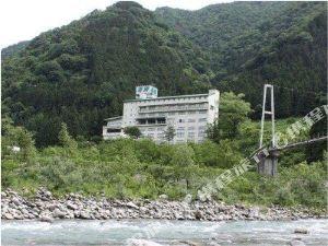 喜泉綠色酒店(Green Hotel Kisen)