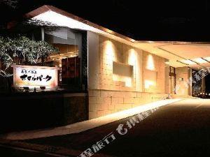 長良川溫泉公園酒店(Nagaragawa Spa Hotel Park)