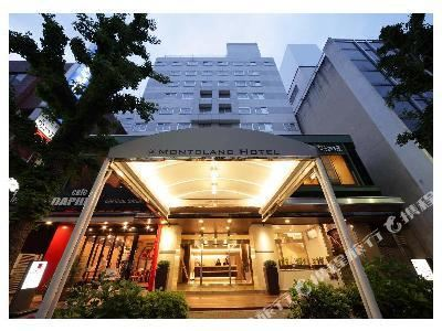 名古屋伏見勃朗峯酒店(Nagoya Fushimi Mont-Blanc Hotel)外觀