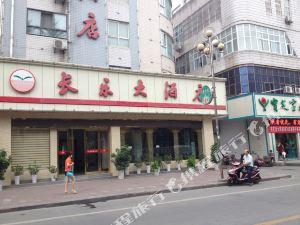 竹山長樂大酒店