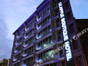 吉隆坡武吉免登蘋果精品酒店
