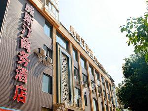 資陽威斯汀商務酒店