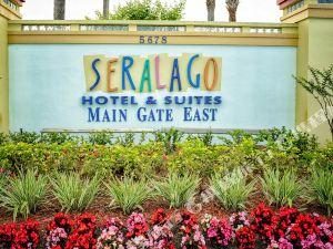 奧蘭多賽珞拉格酒店(Seralago Hotel & Suites Orlando)