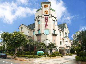 御宿汽車旅館(高雄建國館)(Royal Group Motel Chien Kuo Branch)