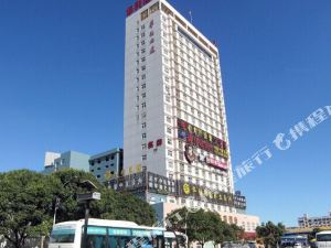 樂清華利酒店