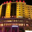 漢源莊園國際大酒店