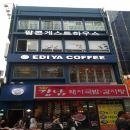 釜山南浦洞爆米花旅館(Popcorn Hostel Nampodong Busan)