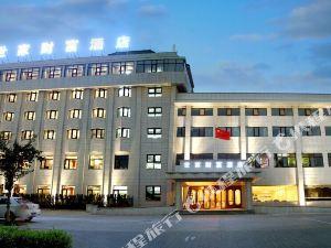 涿州世家財富酒店
