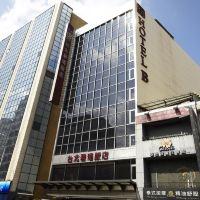 台北碧瑤飯店酒店預訂