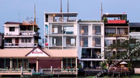 Sala Rattanakosin Bangkok