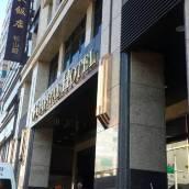 台北首都大飯店-松山館