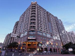 台南安平維悅酒店(TAINAN WEI-YAT GRAND HOTEL)
