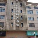 揚中太陽雨商務酒店