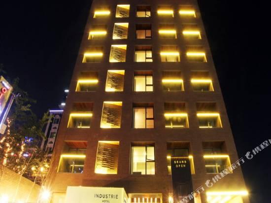 工業商務酒店