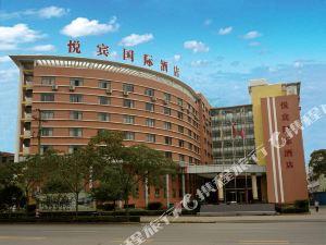 洪湖悅賓國際酒店