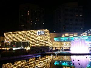 易成國際酒店公寓(珠海華發商都店)